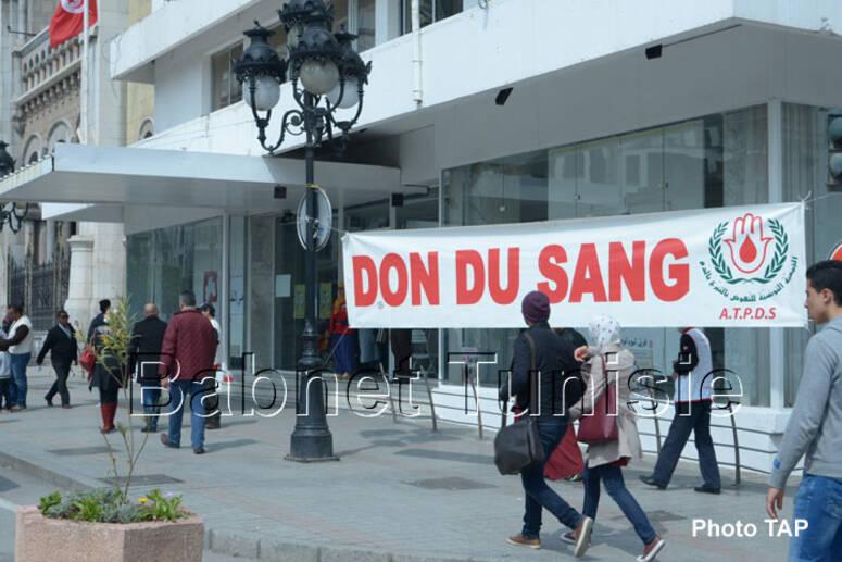 اليوم الوطني للتبرع بالدم في شارع بورقيبة : الحركة لاتتوقف ...