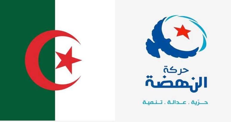 النهضة تهنئ الرئيس الجزائري الجديد عبد المجيد تبون